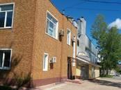 Склады и хранилища,  Хабаровский край Хабаровск, цена 97 500 000 рублей, Фото