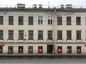 Магазины,  Санкт-Петербург Спортивная, цена 300 000 рублей/мес., Фото