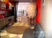 Квартиры,  Новосибирская область Бердск, цена 3 950 000 рублей, Фото