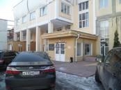 Офисы,  Москва Волгоградский проспект, цена 35 000 рублей/мес., Фото