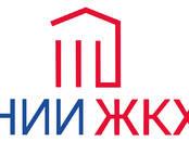 Курсы, образование Профессиональные курсы, цена 5 000 рублей, Фото