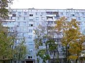 Квартиры,  Москва Пражская, цена 13 000 рублей/мес., Фото