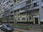 Квартиры,  Москва Щукинская, цена 1 590 000 рублей, Фото