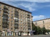 Офисы,  Москва Савеловская, цена 500 000 рублей/мес., Фото