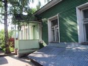 Офисы,  Москва Парк культуры, цена 475 000 рублей/мес., Фото