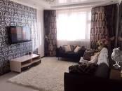 Квартиры,  Московская область Солнечногорский район, цена 6 400 000 рублей, Фото