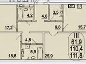 Квартиры,  Москва Шаболовская, цена 28 956 400 рублей, Фото