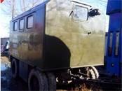 Прицепы, цена 200 000 рублей, Фото