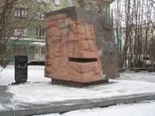 Квартиры,  Мурманская область Мурманск, цена 2 715 000 рублей, Фото