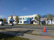 Офисы,  Московская область Серпухов, цена 83 000 000 рублей, Фото
