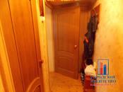 Квартиры,  Московская область Серпухов, цена 1 950 000 рублей, Фото