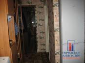 Квартиры,  Московская область Протвино, цена 3 100 000 рублей, Фото