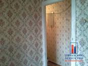 Квартиры,  Московская область Серпухов, цена 1 650 000 рублей, Фото