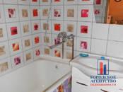 Квартиры,  Московская область Серпухов, цена 14 000 рублей/мес., Фото