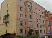 Квартиры,  Московская область Серпухов, цена 4 300 000 рублей, Фото