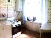Квартиры,  Московская область Серпухов, цена 1 600 000 рублей, Фото