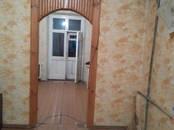Квартиры,  Московская область Серпухов, цена 1 350 000 рублей, Фото