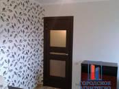 Квартиры,  Московская область Серпухов, цена 5 000 000 рублей, Фото