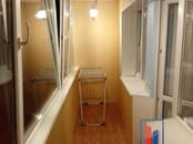 Квартиры,  Московская область Серпухов, цена 4 050 000 рублей, Фото
