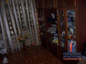 Квартиры,  Московская область Серпухов, цена 1 150 000 рублей, Фото