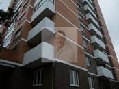 Квартиры,  Краснодарский край Новороссийск, цена 3 000 000 рублей, Фото