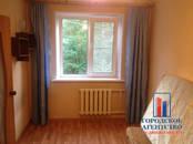 Квартиры,  Московская область Серпухов, цена 2 590 000 рублей, Фото