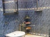 Квартиры,  Московская область Серпухов, цена 2 450 000 рублей, Фото