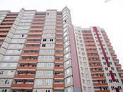 Квартиры,  Московская область Одинцово, цена 2 950 000 рублей, Фото