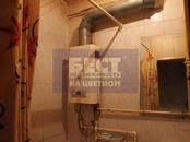 Квартиры,  Московская область Томилино, цена 5 400 000 рублей, Фото