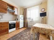 Квартиры,  Москва Бибирево, цена 5 900 000 рублей, Фото