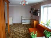 Квартиры,  Московская область Красногорск, цена 3 550 000 рублей, Фото