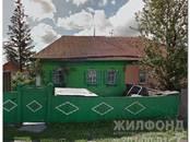 Дома, хозяйства,  Новосибирская область Новосибирск, цена 1 500 000 рублей, Фото
