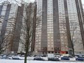 Другое,  Санкт-Петербург Купчино, цена 69 800 рублей/мес., Фото