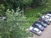 Квартиры,  Москва Нахимовский проспект, цена 10 500 000 рублей, Фото