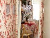 Квартиры,  Москва Медведково, цена 5 100 000 рублей, Фото