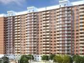 Квартиры,  Краснодарский край Краснодар, цена 2 040 530 рублей, Фото