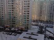 Квартиры,  Москва Аннино, цена 5 250 000 рублей, Фото