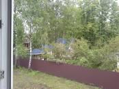 Дома, хозяйства,  Московская область Пушкино, цена 18 600 000 рублей, Фото