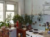 Квартиры,  Новосибирская область Новосибирск, цена 900 000 рублей, Фото