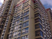 Квартиры,  Московская область Красногорск, цена 7 050 000 рублей, Фото