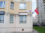 Квартиры,  Московская область Красногорск, цена 7 300 000 рублей, Фото