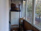 Квартиры,  Москва Баррикадная, цена 10 090 000 рублей, Фото