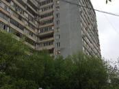 Квартиры,  Москва Фили, цена 13 000 000 рублей, Фото