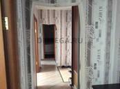 Квартиры,  Московская область Красногорск, цена 7 150 000 рублей, Фото