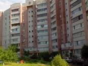 Квартиры,  Воронежская область Воронеж, цена 3 400 000 рублей, Фото