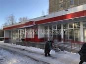 Здания и комплексы,  Москва Щелковская, цена 124 856 836 рублей, Фото