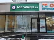 Офисы,  Москва Беляево, цена 105 732 000 рублей, Фото