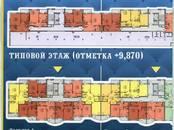 Квартиры,  Московская область Подольск, цена 3 761 000 рублей, Фото