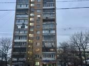 Офисы,  Москва Парк культуры, цена 450 000 рублей/мес., Фото
