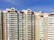 Квартиры,  Московская область Домодедово, цена 3 990 000 рублей, Фото